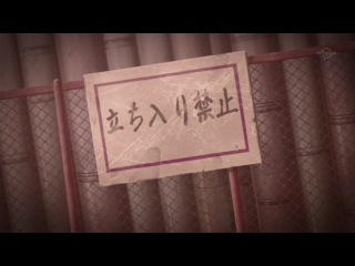 ������ ��������� ������� | Naruto Shippuden 165 ����� [Ancord] |VK|